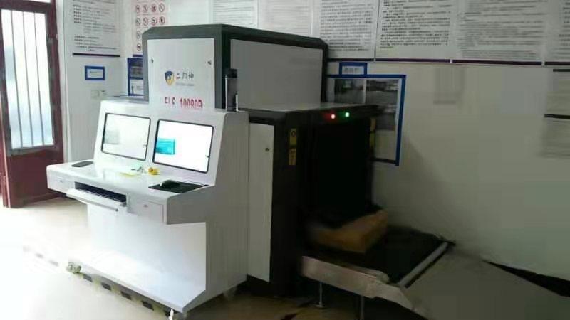 安检机,车站安检设备,X光安检机,物流安检设备,东莞安检设备