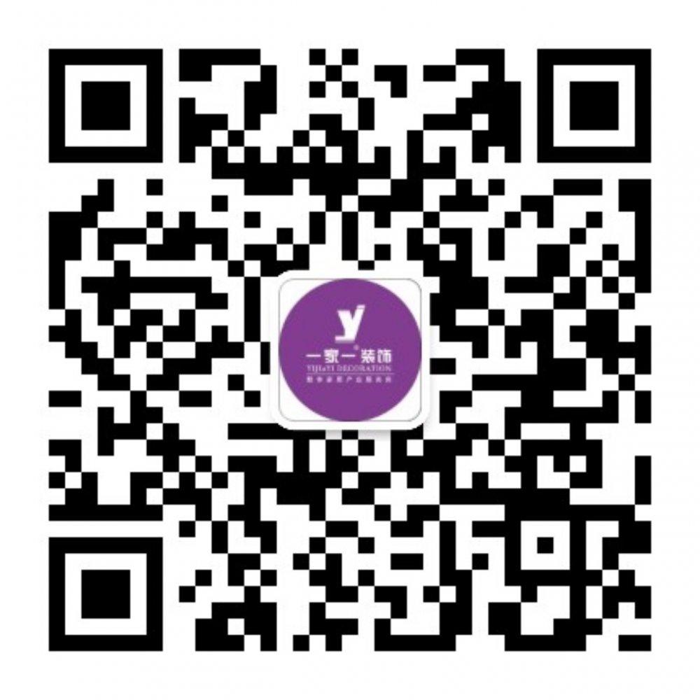 1566299716428034.jpg