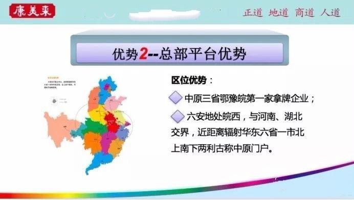 康美来(图5)