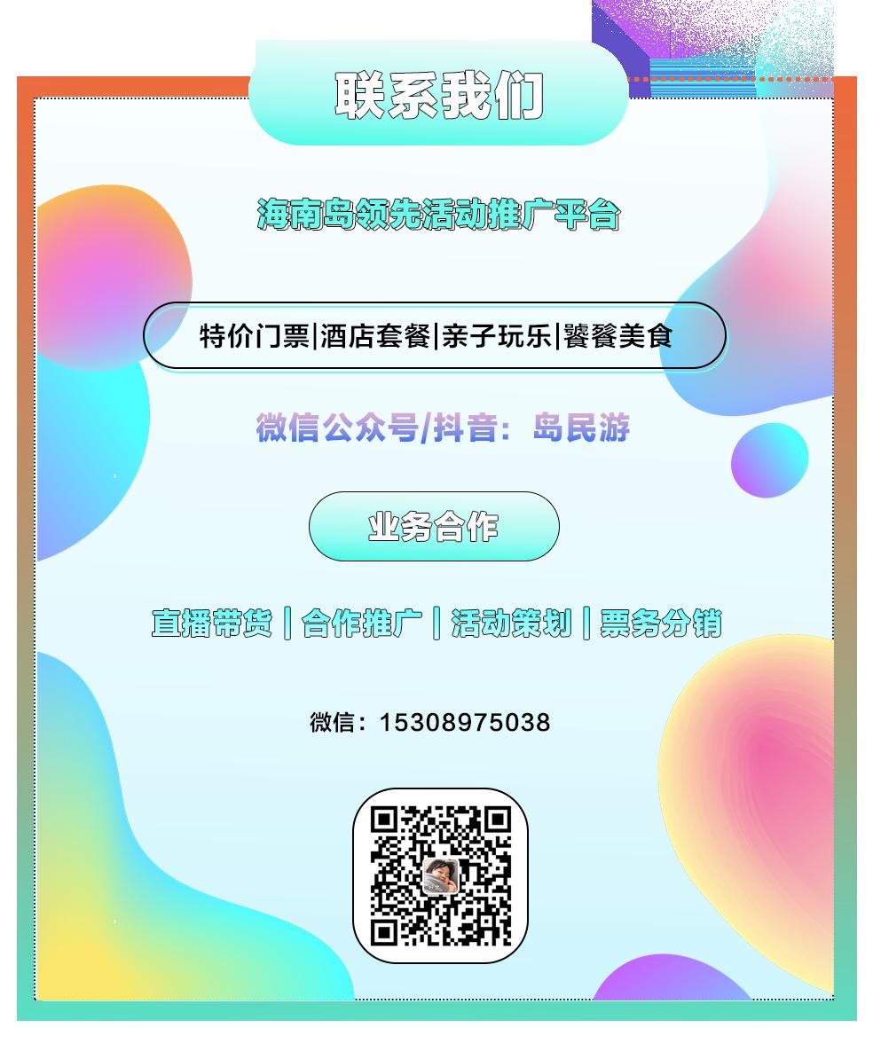 微信图片_20210306124744.png