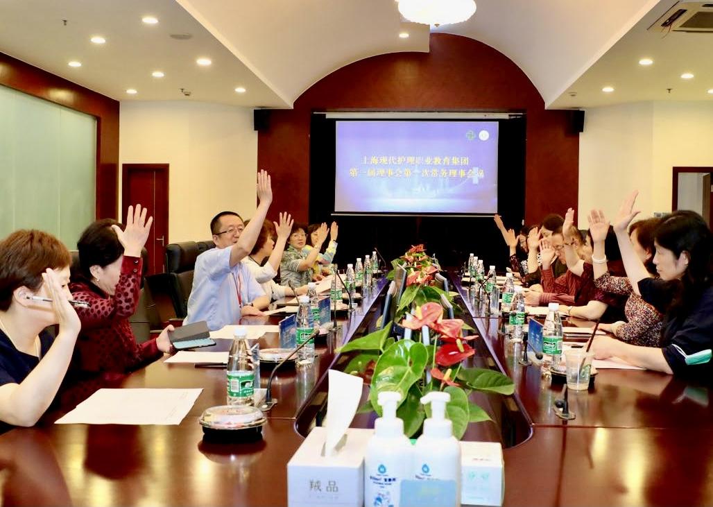 8、常务理事会第一次会议选举表决正副理事长.JPG