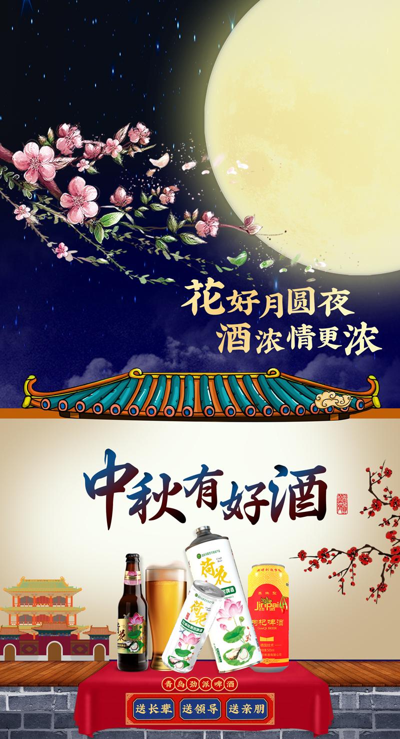 中秋佳節-11_01.jpg