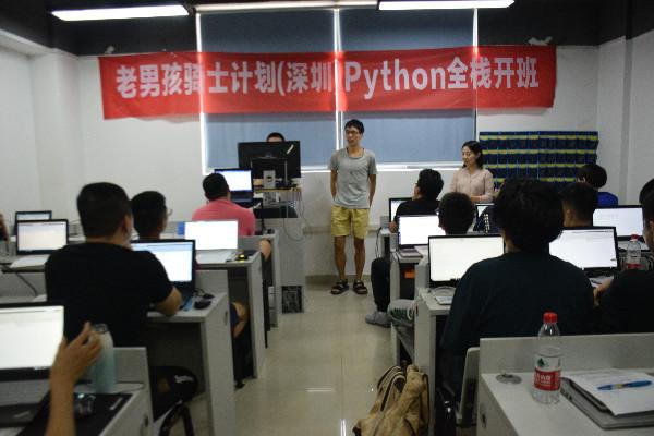 老男孩Python培训8期开班学员介绍3